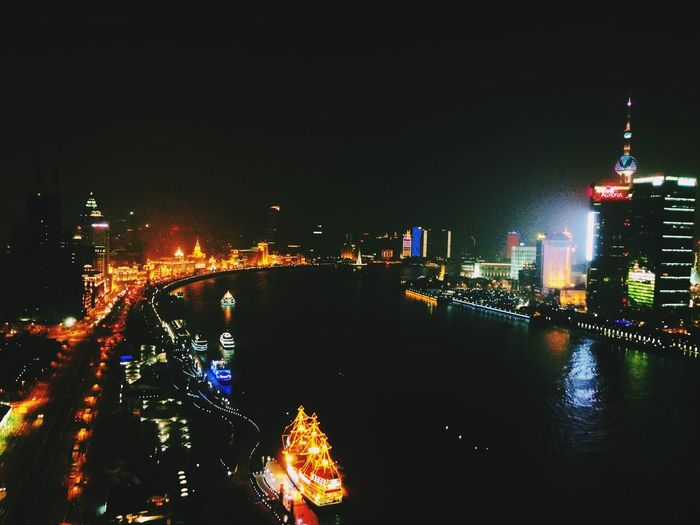 A city like this... Hanging Out Relaxing Dining Shanghai