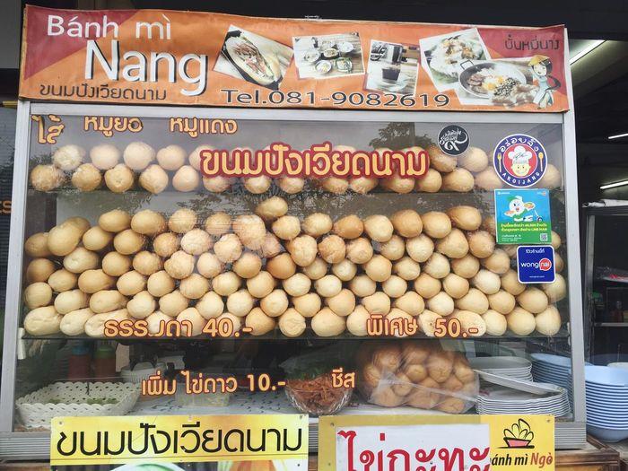 Vietnam breads