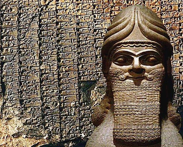 Sumarian Ancient Text Text Annunaki Ancient Aliens Gods Cuneiform Ancient