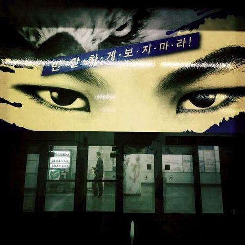 Eyes Down the Subway South Korea Seoul Hipstamatic Street