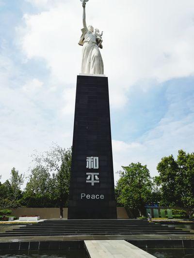 peace Nanjing MassaCre Memorial Hall Sculpture