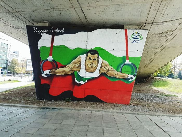 Bulgaria Olimpic Yordan Yovchev Gym Rings Art Street Art Under The Bridge Spray Paint Gold Medal Full Length Adults Only Only Women Adult Two People People Outdoors Day Young Adult