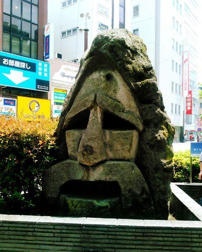 新島モヤイ
