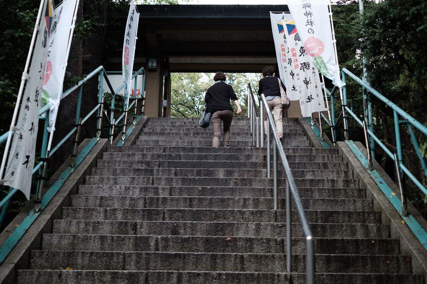 東郷神社/Togo Jinja Shrine Fujifilm FUJIFILM X-T2 Fujifilm_xseries Harajuku Japan Japan Photography Japanese Culture Shrine Togo Jinja Shrine Tokyo X-t2 原宿 日本 東京 東郷神社 神社
