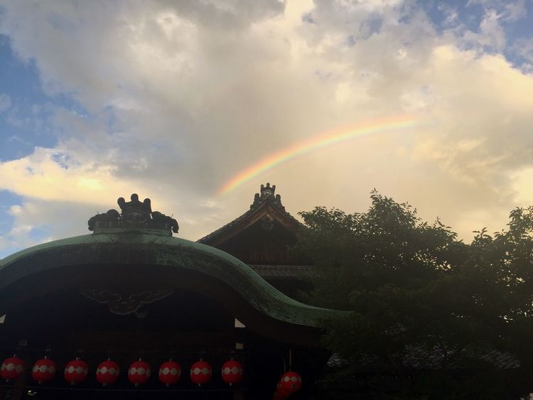 Rainbow Enjoying Life Kyoto Taking Photos Hanging Out Kyoto,japan