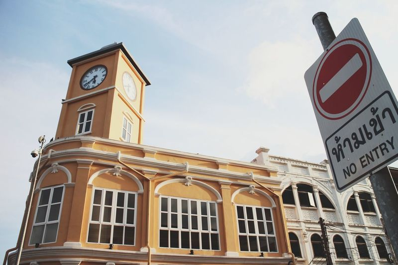 Phuket Old Town Thailand Sino-portuguese Architecture Clock Tower ex-Police Station Architecture EyeEmNewHere First Eyeem Photo