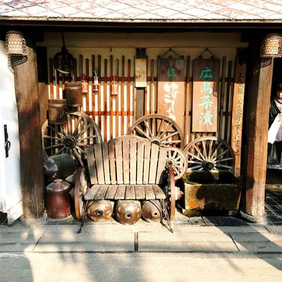 Japanese Culture Japanese Style Architectural Column Architecture Art And Craft Building Building Exterior Built Structure City Day Nature No People Outdoors Porch Shopping Sunlight Wood - Material
