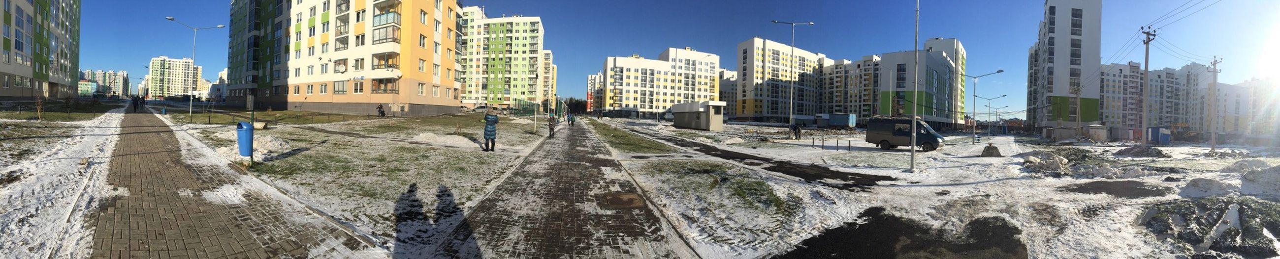 Екатеринбург Ekaterinburg зима Winter Life Жизнь Прекрасный день Beautiful Day Sun Sky