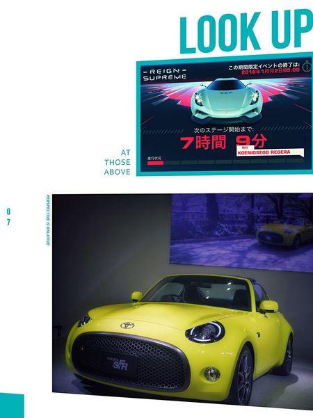 Toyota S-FR Fukuoka Motor Show On Stage Car Photography Yellow Perspective de Good Night / Showcase: December 21. マリンメッセ福岡 GX1 50mm F1.8 and Realracing3 Screenshot Koenigsegg Regara