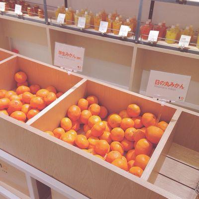귤이 한가득?みかんがいっぱい! Food Fruits Fruitporn Cafe 松山