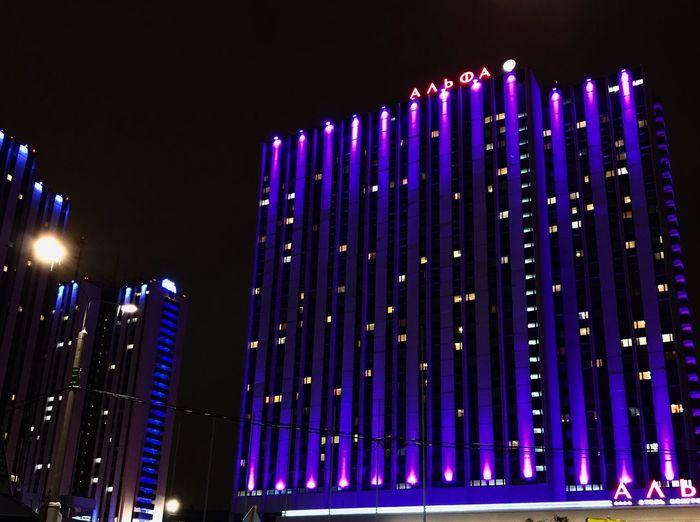 Night Illuminated Outdoors Architecture Multi Colored City EyeEmNewHere Modern