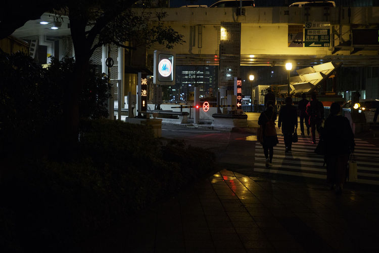 ASIA Alone Alone In The City  City Dark Darkness Tokyo,Japan Transportation Anxiety  Darkness And Beauty Darkside Group Of People Illuminated Lifestyles Light And Shadow Lonley Lonliness Night Outdoors Real People Shadow Street