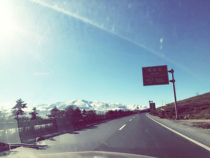 Self driving tour...