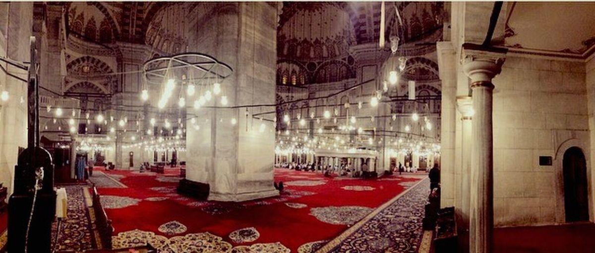 Mosque Fatih
