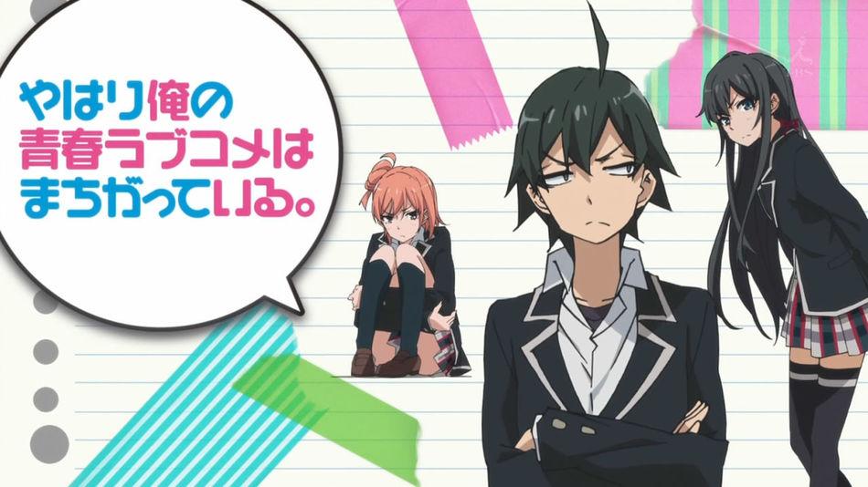 AnimeDaisukiForLife OtakuAnime