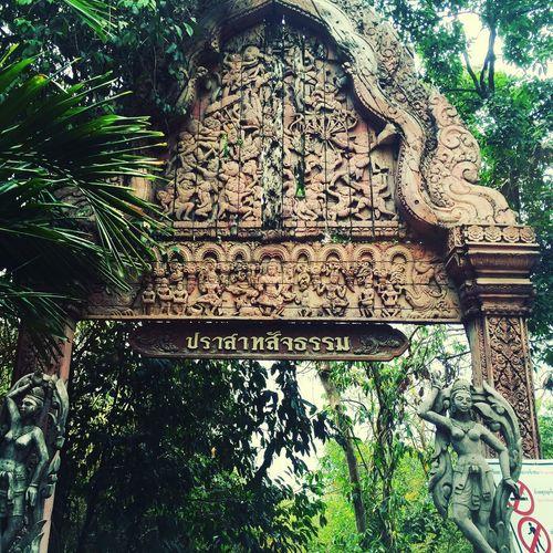 thailand First Eyeem Photo