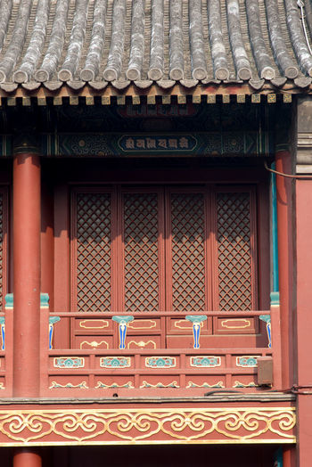 "Inside ""Lama temple"", Yonghegong, Beijing, China ASIA Ancient Architecture Asian Culture Beijing Lama Temple Red Roof Sightseeing Spirituality Architecture Building Exterior Built Structure China Close-up Day Decoration Design Detail No People Outdoors Religion Roof Temple Travel Destinations"