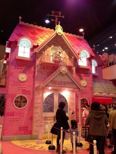 Hello Kitty's House