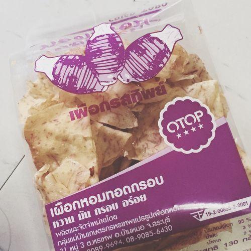 Crispy taro from otop saraburi Otop  Bangkokeater