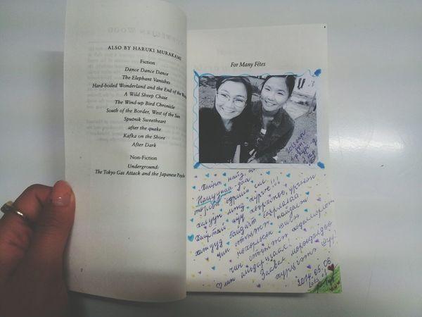 Gift Norwegian Wood Book Haruki Murakami