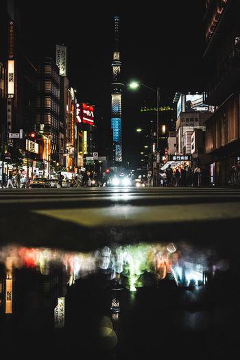 Japan Tokyo Sky