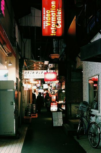 Tokyo Tokyo Night Time Tokyo Lights Tokyokichijoji2016 Tokyokichijoji Tokyospring2016 Nightlights Tokyonightlights Shops Architecture Architecturelovers Shoplights EyeEM Tokyo EyeEm Japan EyeEm Gallery Eyeem Architecture Nightphotography