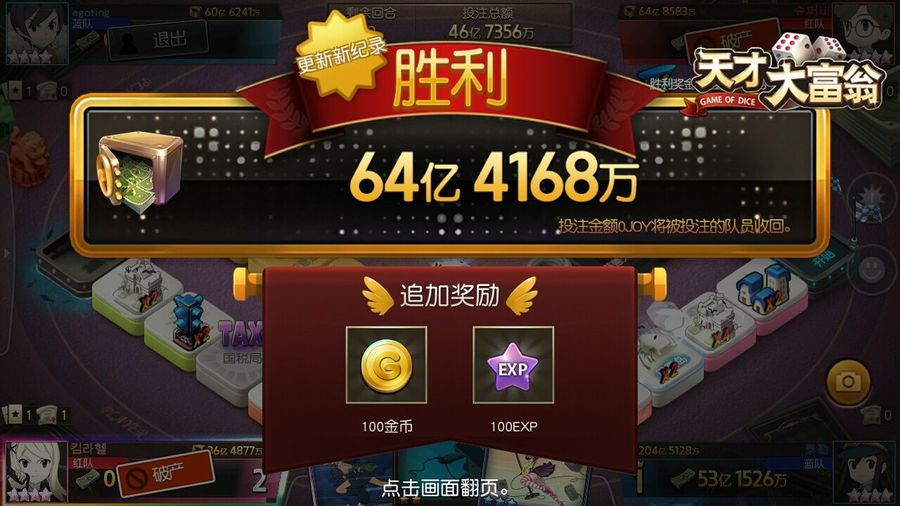 Nice and Happy Time Game Of Dice
