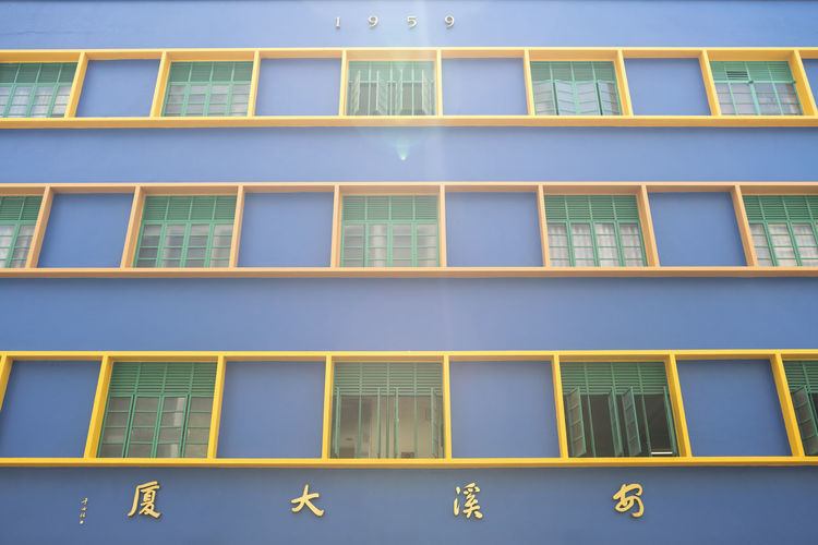 Singapore architecture Outdoors Singapore Architecture Architecture_collection Architecture Photography Built Structure Building Exterior Window Building No People Low Angle View Day Repetition Yellow Full Frame Pattern Side By Side In A Row City Residential District Blue Glass - Material Backgrounds Window Frame Chinatown
