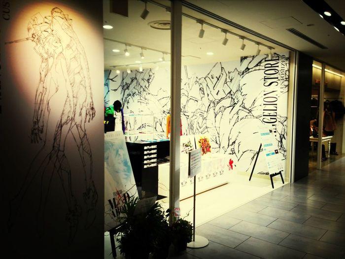 Evangelion Store