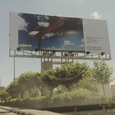 AntonyGormley Angelofthenorth Tehran_a_giant_gallery