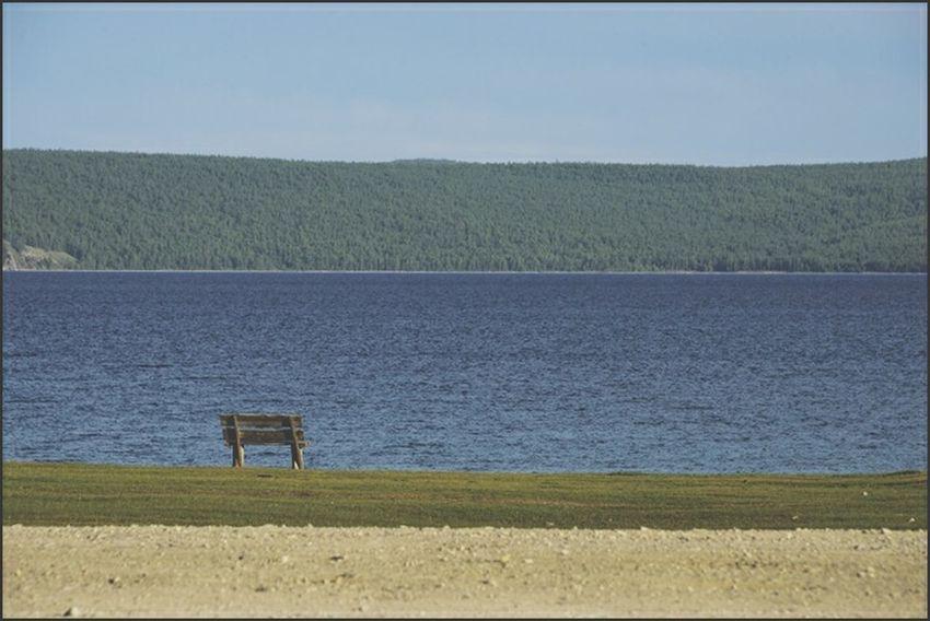Lakeside, Mongolia