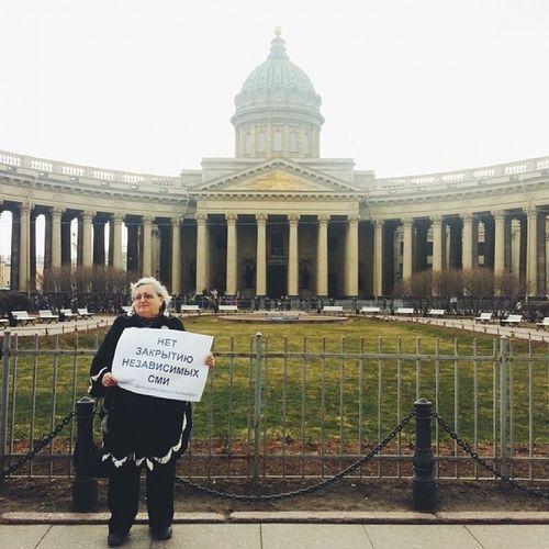 СанктПетербург Спб Spb СМИ протест