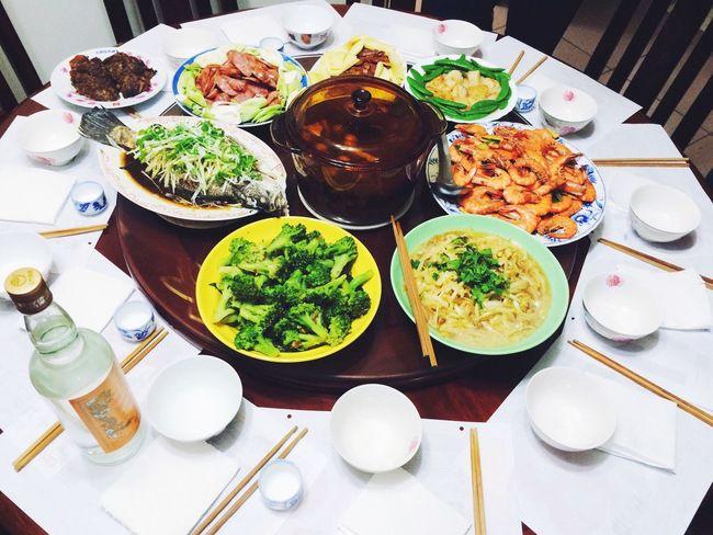除夕夜年夜飯新年快樂 台灣 雲林 虎尾 除夕夜 年夜飯 新年快樂 Taiwan Yunlin Happychinesenewyear