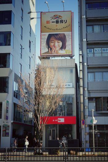 ishida YURIKO/石田ゆり子 RX10M4 Japan Tokyo 石田ゆり子 Yuriko Ishida Architecture Building Exterior City Built Structure Outdoors Day One Person