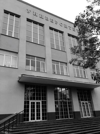 Architecture University Kaliningrad Baltics2k16