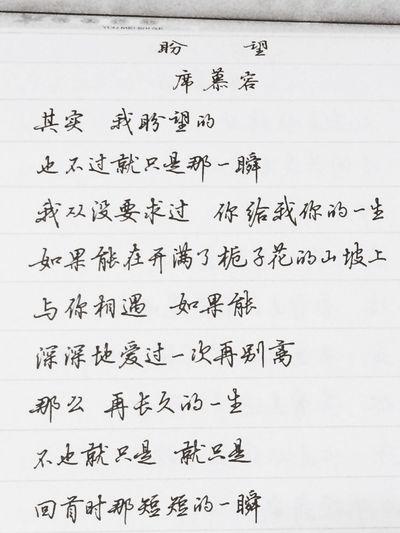 我爱的诗人。