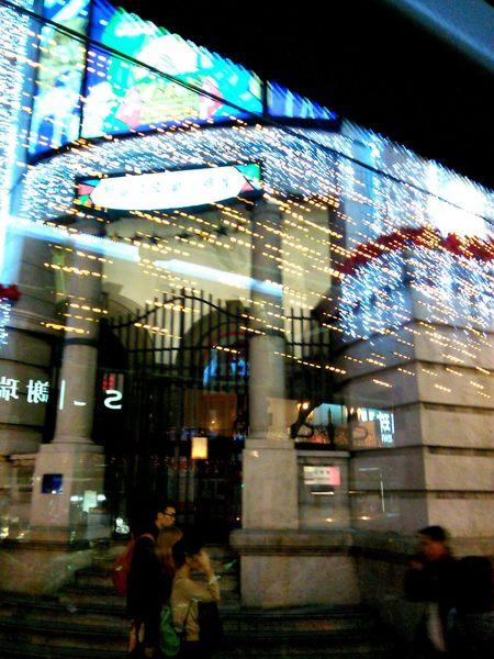 Night of Macau center