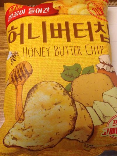 Luna Massage 허니~~버터칩