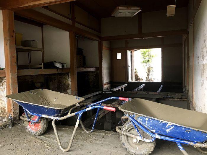 Flood Volunteering Haki Asakura Disaster