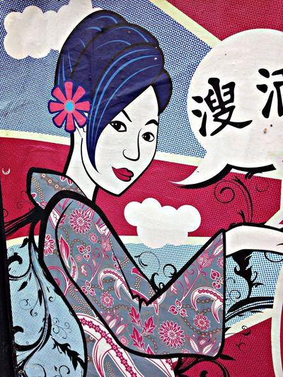 Streetart Gig Poster