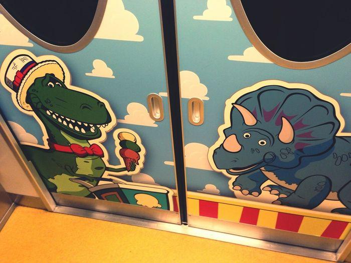 Tokyo Disney Land Station