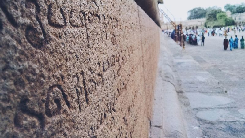 The historic stone writings in the great chola's big temple ... Encryption Stone Writing Writing On The Walls Historic Ancient Ancient Civilization Architecture Heritage World Heritage Site Hinduism Temple Big Temple Tamilnadu Historical Monuments Tanjore Tadaa Community Mobilephotography Chola Selective Focus Depth Of Field History Tamil Letters Old