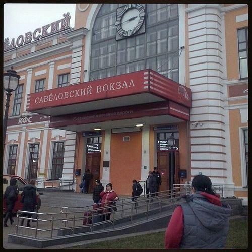 СавеловскийВокзал воскресенье на Савеловском !!! Поезда почти свободны!!!