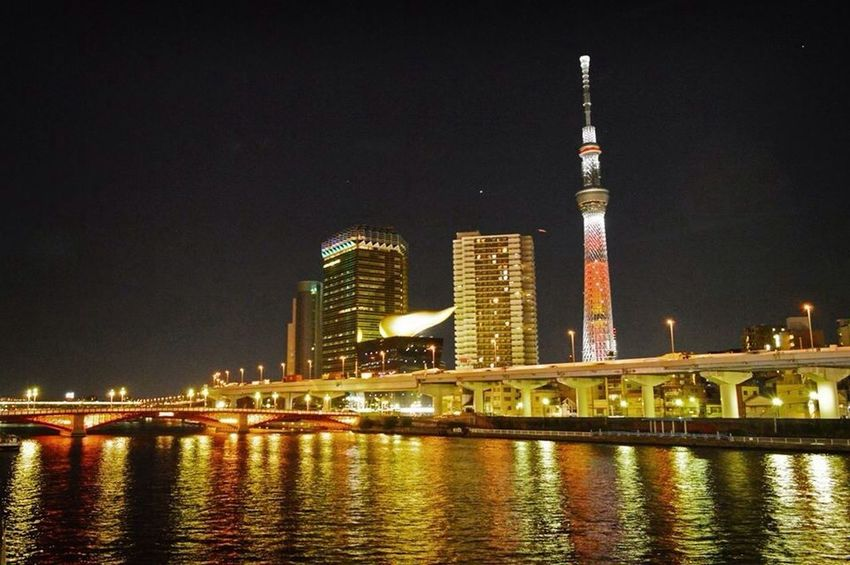Night Lights Hanging Out Chil Out Japan
