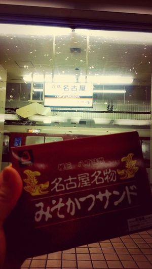 急遽旅行に=З Travel On The Train Eating Enjoy ✌