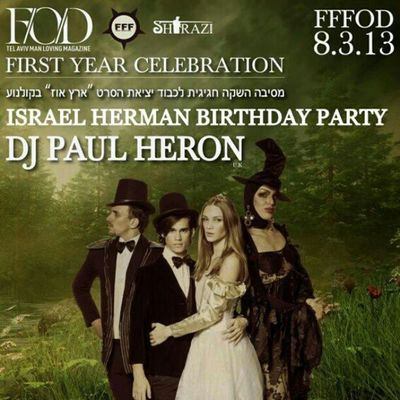 My birthday party next Friday! Fff Haoman17 Telaviv Israel Club @shirazi_shimon