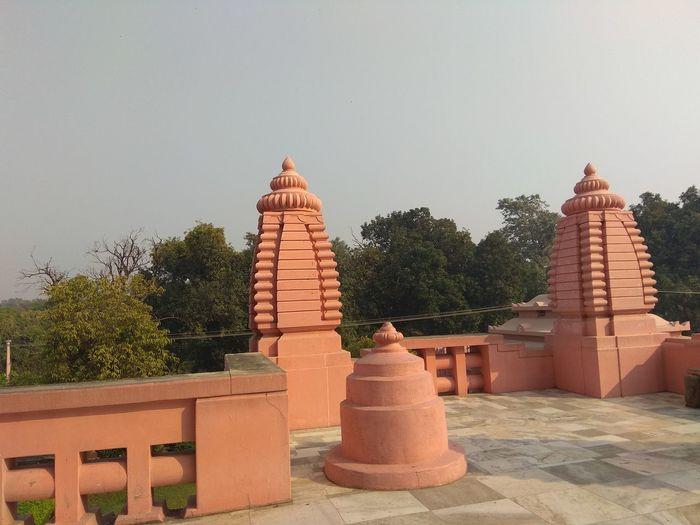 Banaras Hindu