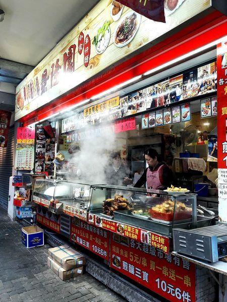 Streetphotography Foodstall Snaks Dimsum Steam Snacks! Women Causeway Bay