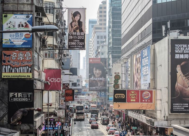Hong kong tst Around The World By Lufthansa