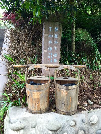 Two Is Better Than One Travel Qingchengshan Chengdu China Two Ancient Water Buckets Board Carved Lettering Chinese Characters Rock Trees